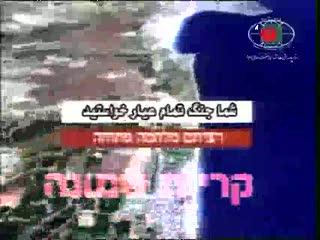 حزب الله. «وشما جنگ تمام عیار خواستید»