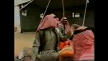 قمار بازی پادشاه عربستان
