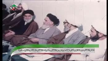 سخنان امام در مورد تداوم کمیته انقلاب اسلامی