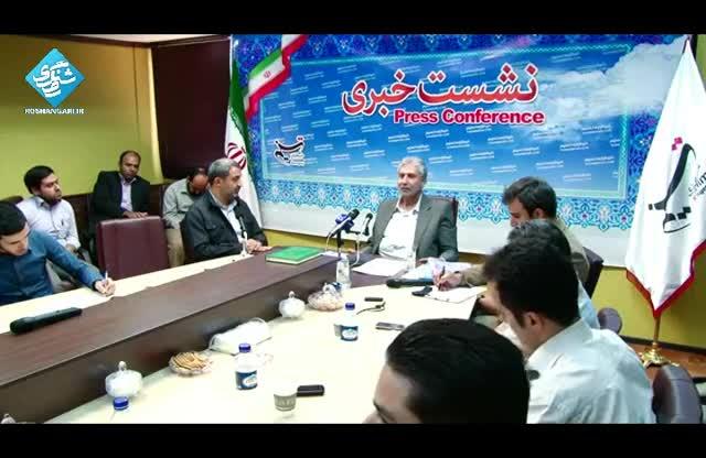 نظر علی ربیعی وزیر پیشنهادی کار درباره فتنه 88