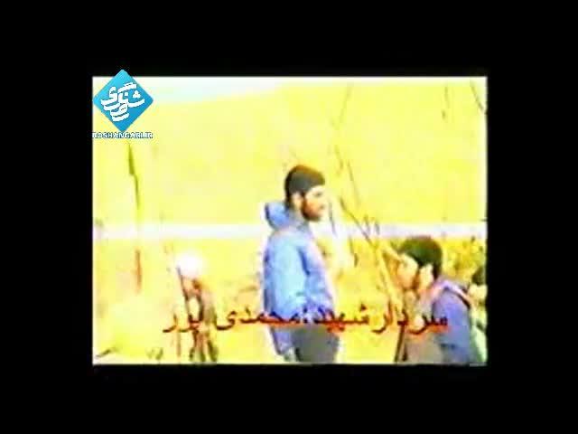 فیلمی نایاب و قدیمی از سردار قاسم سلیمانی