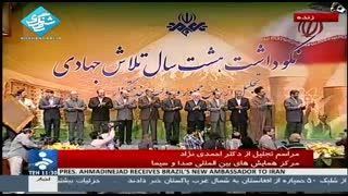 مراسم تجلیل از هشت سال خدمت جهادی محمود احمدی نژاد