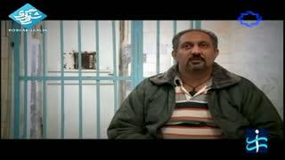 تاثیر کتب دفاع مقدس بر زندانیان شهر دورود