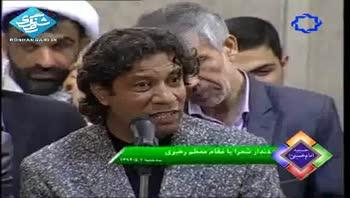 شعرخوانی آقای مرتضی امیری اسفندقه در دیدار با رهبر