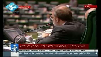 قرائت بیانیه مهدی هاشمی در مجلس!
