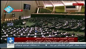 نطق سیاسی محمدعلی نجفی در جلسه رای اعتماد
