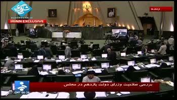 بیانیه مدیر مسئول روزنامه نه دی در مجلس