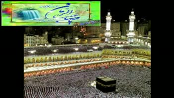 مستند مرگ عبدالله تضمین ظهور امام زمان