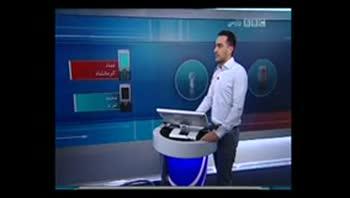 سریال نابغه ها - شاهگوش در بی بی سی فارسی