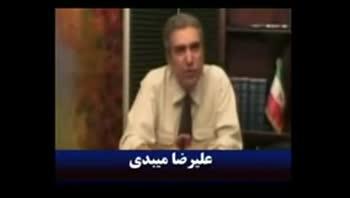 سریال نابغه ها - آمریکا به ایران حمله می کند