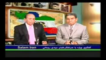 سریال نابغه ها - رستاخیز عقاب ایران قسمت دوم