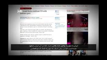 حمایت گروه سایبری Anonymous از ایران