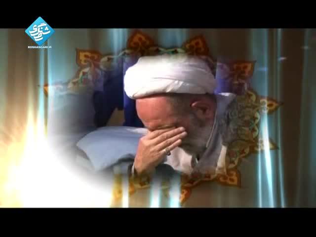 جابر بن عبدالله انصاری در کربلا - حاج آقا مجتبی تهرانی (ره)