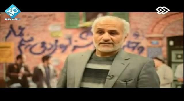 نظر دکتر حسن عباسی درباره حامد زمانی