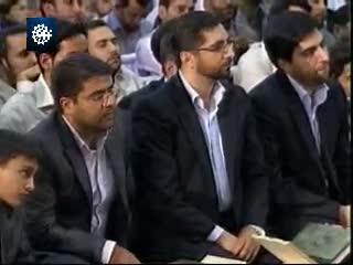 بیانات امام خامنه ای (مدظله) در محفل انس با قرآن كریم
