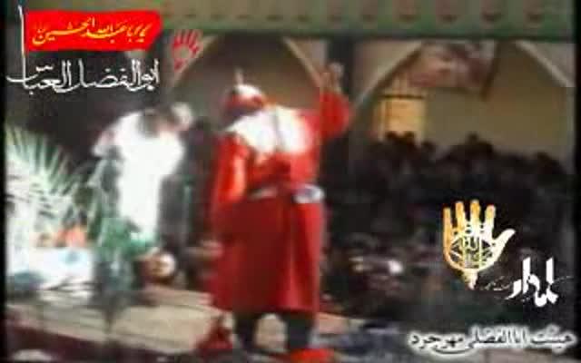 صحنه شهادت(کُتَل) حضرت عباس(ع) چه دردناک است-مهرجرد میبد (یزد)