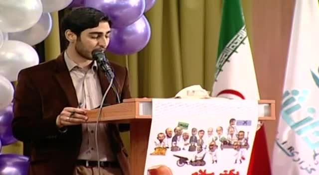 کنایه مجری به جشن همسر روحانی در کاخ سعد آباد