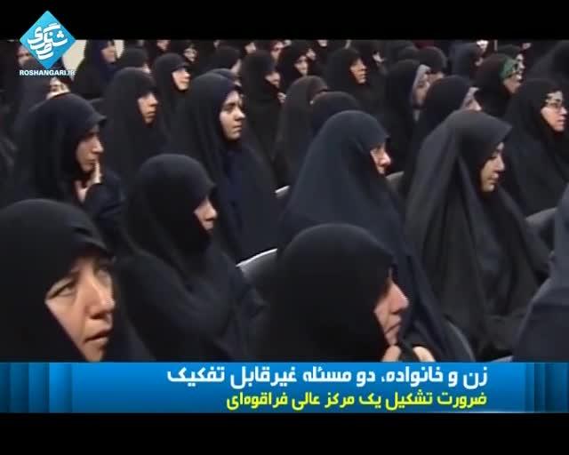 گزیده دیدار جمعی از زنان فرهیخته با رهبر معظم انقلاب