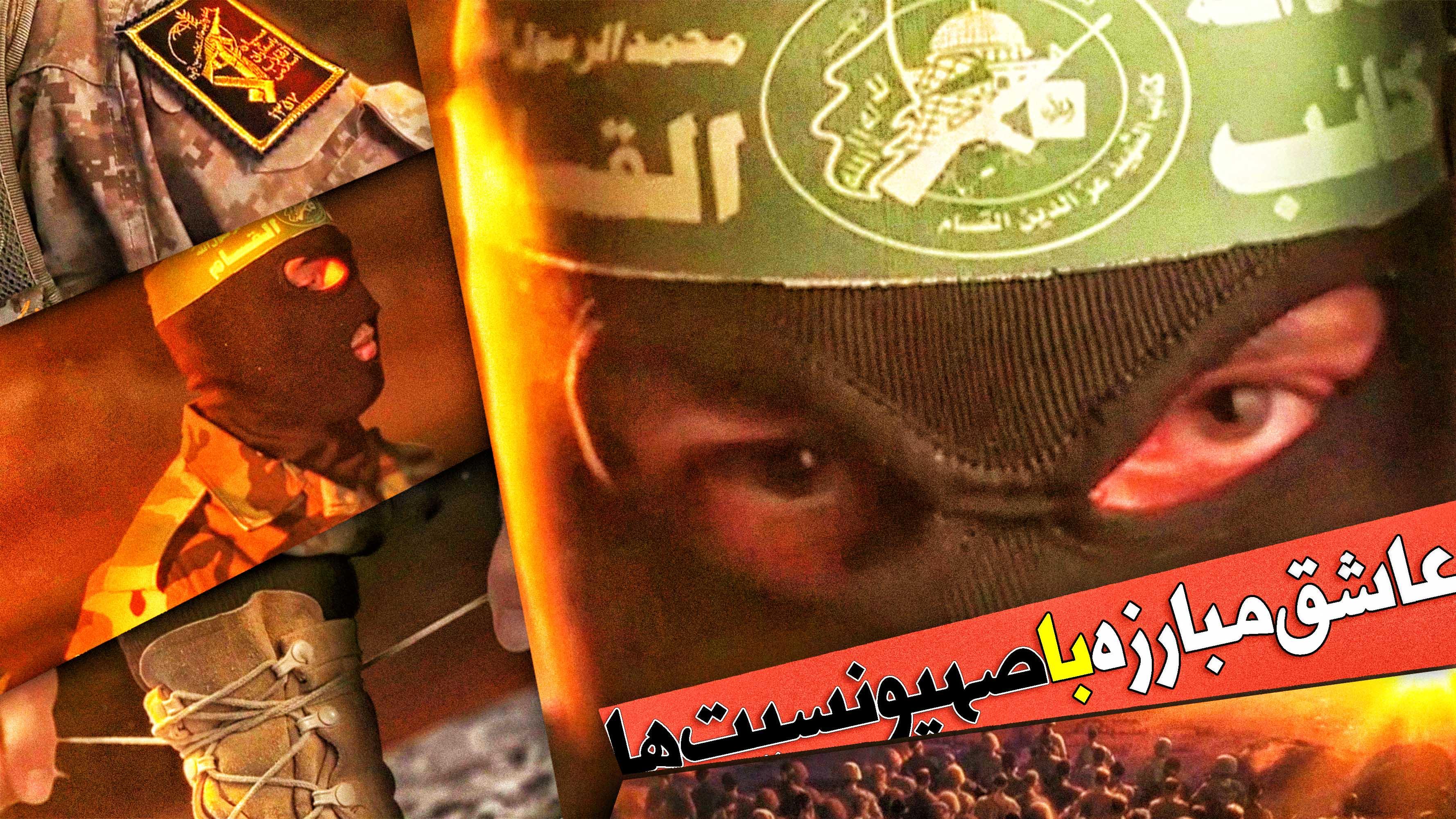 آمادگی «نابودی کامل اسرائیل» توسط سپاه پاسداران انقلاب اسلامی ایران