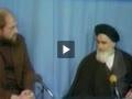امام خمینی ره -جمهوری اسلامی