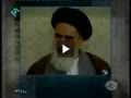 سخنرانی امام خمینی - در جمع قضات دادگستری
