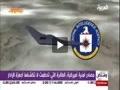 هواپیمای پیشرفته ی جاسوسی آمریکا