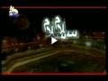 http://roshangari.ir/jMediaDirect/videos/pics/small/44mrdhi5dgkoij1hugrdh9kq1n76bwp0.jpg