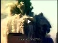 مستند 11 سپتامبر (قسمت سوم)