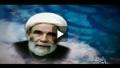 تعریف دین از نگاه حاج آقا تهرانی
