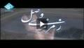ستارالعیوب - حجت الاسلام و المسلمین کاظم صدیقی