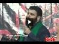 شهادت امام صادق / میرداماد 3