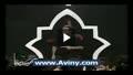 شهادت حضرت زهرا(س) - عرب خالقی - همه فقیر تو هستند