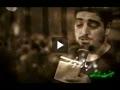 (...◕✿◕◕✿◕  غریب کاظمین ( مویه ای در سوگ امام جواد علیه السلام)   ◕✿◕◕✿◕...)