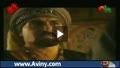 فیلم کاروان سربلندی «موکب الاباء» - قسمت اول