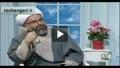سیمای حضرت مهدی (عج) در قرآن - سمت خدا