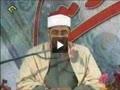 تلاوت مجلسی محمود شحات انور