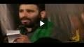 میرداماد - شهادت امام حسن عسگری (ع) - يا حجت ثاني عشر يا اباصالح