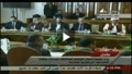گفتگوهای ملی مصر