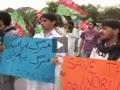 تظاهرات ضد صهيونيستي در پاکستان
