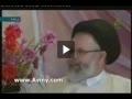 سخنرانی حجت الاسلام و المسلمین قزوینی