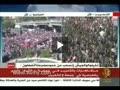 تظاهرات اعاده حیثیت در میدان التحریر