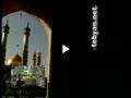 امشب جشن بانوی ایرانه / ولادت حضرت معصومه (س)