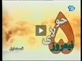 مستندی دریاره ی حاج احمد متوسلیان