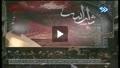 کریمی - شب چهارم محرم - روضه - 91