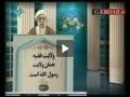 آيت الله جنتي: درایت رهبر انقلاب ستودنی است