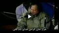 قوالی خوانی: علی امام من است و منم غلام علی