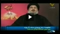 سید حسن نصرالله (دبیر کل حزب الله) - مقاومت رمز پیروزی