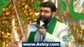 ولادت امام صادق (ع) - سایر مداحان - لب نگار که باشد رطب حرام بود