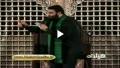 میرداماد - لالایی علی اصغرم - 91 - مداحی - شب هفتم