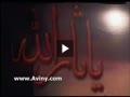 روضه حضرت رقیه / سعید حدادیان